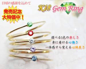 ダイヤモンドリング,2mm